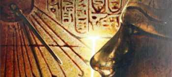 E.X.I.T. - Die Grabkammer des Pharao.