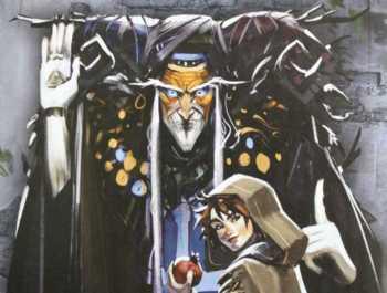 Mystery House Abenteuer: Der Herr des Labyrinths