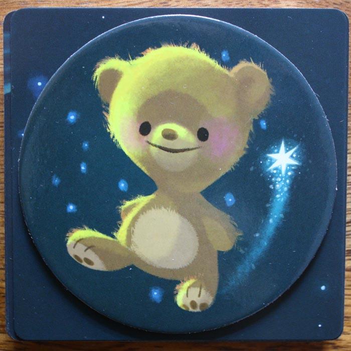 Der Teddybär kann den Albtraum vertreiben - der Spieler erhält 1 Traum-Plättchen.